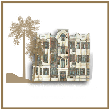 House of Palm Tel Aviv