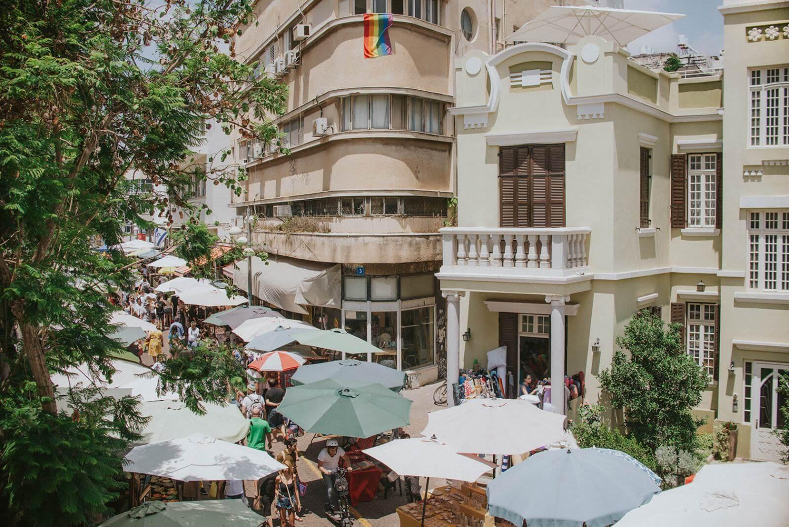 Carmel Market at Nahalat Benyamin Street